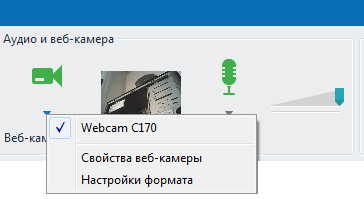 Обзор ActivePresenter 7